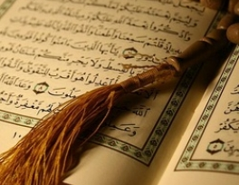 No. of Surahs in Ubayy's Mushaf