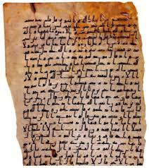 Qur'an Preservation Efforts During the Prophet's Lifetime