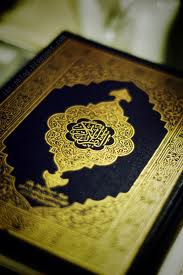 "Meaning of Ibn 'Umar's statement, ""Much of the Qur'an is Gone"""