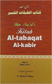 Moinul Haq's Translation of Ibn Sa'd's Kitab al-Tabaqat al-Kabir