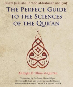 On the Translation of al-Suyuti's al-Itqan
